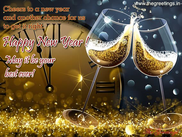 cheers to new year images